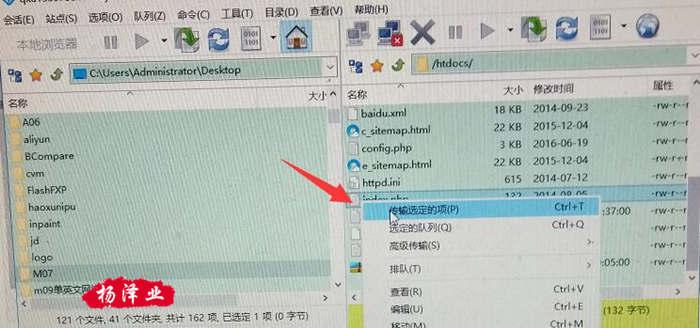 远程服务器文件下载到桌面