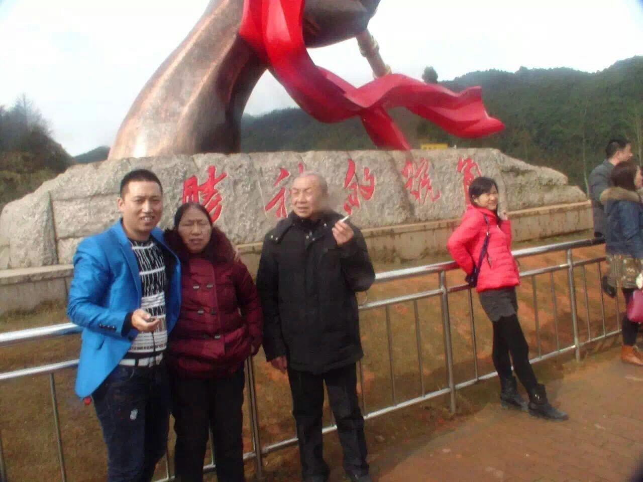 张建辉总裁和家人到井冈山旅游照片