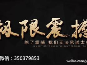 国庆福利:超级震撼的赚钱模式:零成本送礼=直接收钱+客户自动裂变的电子书免费送