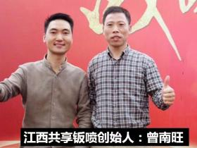 王紫杰万企共赢微课堂:汽车后市场和豆腐厂如何运用收费站模式盈利