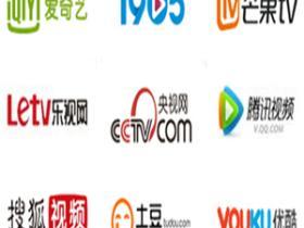 看吧:一个免费看爱奇艺优酷土豆腾讯视频搜狐视频等vip视频的网站