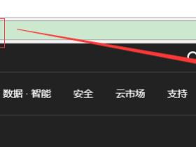 零基础学建站:1.2、注册帐号和添加域名模板