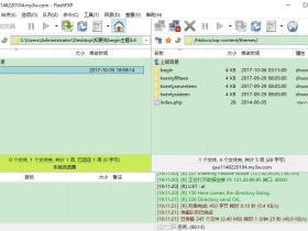 零基础学建站:2.1、上传和启用模板(主题)