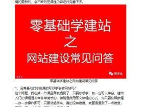 杨泽业卖家内参合伙人群分享:独立博客是打造个人品牌的神兵利器
