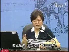 李玫瑾教授关于性格训练和教育的演讲视频说得太好了,做父母都来看看!(附:文字稿)