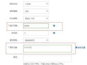 解决宝塔管理面板用户新开网站空间无法使用独立ftp功能的问题