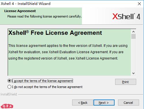 我同意软件使用条款