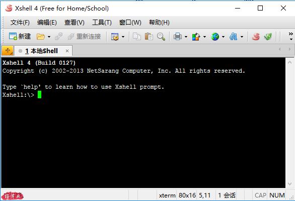 启动xshell软件