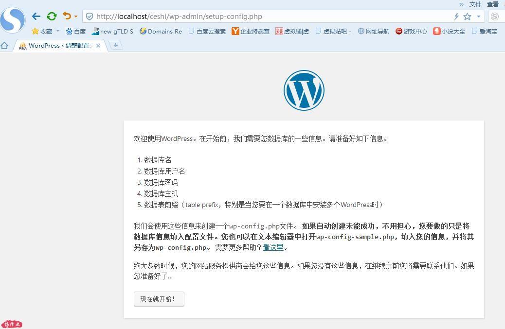 windows服务器网站环境搭建